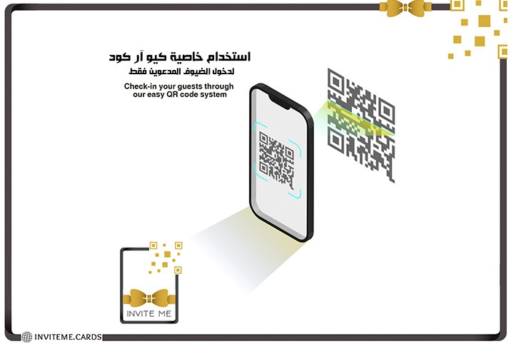 Check-in your guests through our easy QR code system
